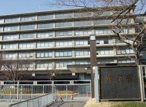 خارجية «الوفاق» تبحث تطوير العلاقات مع اليابان