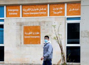 لبنان.. تُسجل 796 إصابة و14 وفاة جديدة بكورونا
