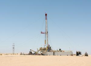 تشغيل حقل النافورة النفطي