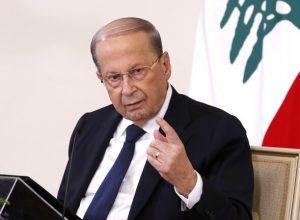 «ميشال عون» يبدأ الاستشارات النيابية المُلزمة لاختيار رئيس للحكومة