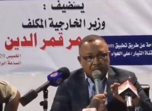 وزير الخارجية السوداني: مراحل التطبيع مع إسرائيل مثل مراحل الزواج