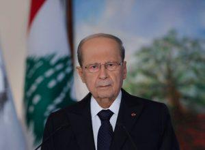 الرئيس اللبناني يُصارح اللبنانيين بالوضع القائم