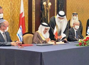 7 مُذكرات تفاهم بشأن «إرساء» العلاقات بين البحرين وإسرائيل