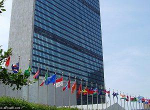 الأمم المتحدة تُعلن دخول مُعاهدة «الحظر النووي» حيز التنفيذ