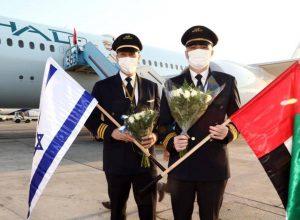 أول رحلة ركاب إماراتية تهبط في إسرائيل