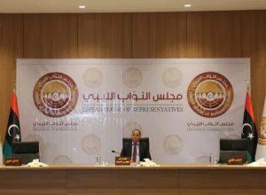 نواب طبرق يُناقش الحوار السياسي ويرفض استقالة حكومة «الثني»