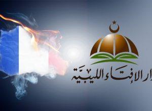 دار الإفتاء تستنكر تطاول «أعداء الله» على جناب النبي الأعظم ﷺ