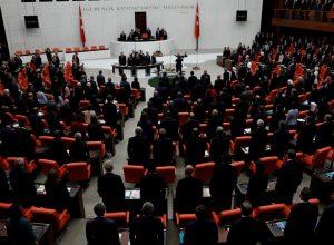 البرلمان التركي ينتقد الموقف الأوروبي تجاه اللاجئين والمهاجرين