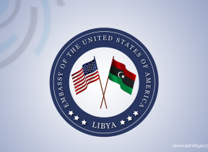الولايات المتحدة تُعلن دعمها للانخراط مع المكونات الثقافية الليبية