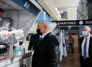«الإعلام الإسرائيلي» يكشف تفاصيل زيارة نتنياهو إلى السعودية