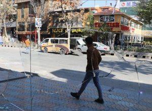 أفغانستان.. مقتل 23 شخصاً بتفجير سيارة مُفخخة