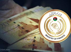 مالية «الوفاق» تدعو الشركات القابضة والمساهمة لدفع نسب الخزانة العامة
