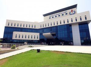 «مؤسسة النفط» تستنكر مغالطات المصرف المركزي