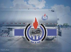 «البريقة» تُناشد الجهات الأمنية بحماية سائقي شاحنات الوقود