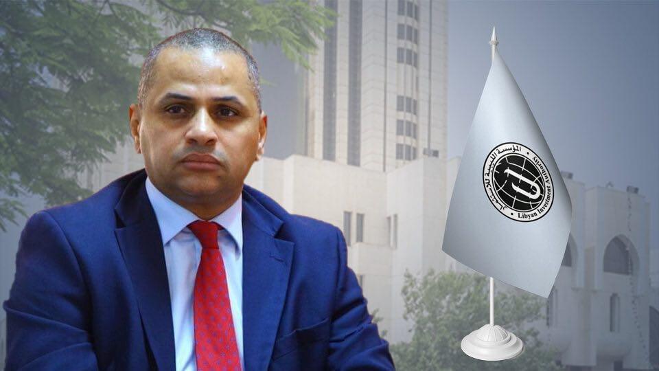 تجديد الثقة برئيس المؤسسة الليبية للاستثمار