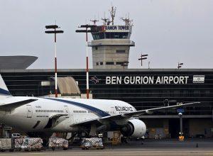 إسرائيل تُصادق على اتفاقية الإعفاء من «التأشيرات» مع الإمارات