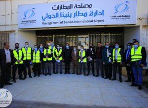 وفد الطيران التونسي يبحث في مطار بنينا عودة رحلات الخطوط التونسية