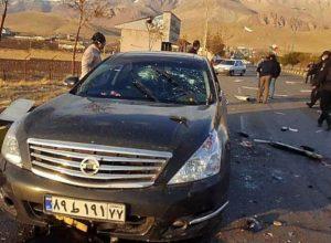 الخارجية الروسية تعتبر اغتيال عالم نووي إيراني «جريمة استفزازية»