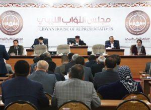 نواب طبرق يدعو لجنة 5+5 لاختيار المدينة الأنسب لعقد جلسة خاصة