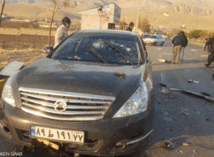 اغتيال عالم نووي إيراني بارز في طهران