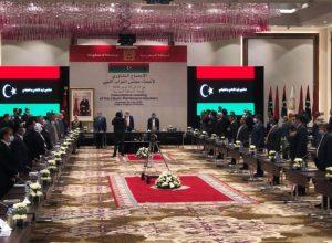 خارجية المغرب: الاجتماع التشاوري لمجلس النواب الليبي بطنجة سابقة تاريخية
