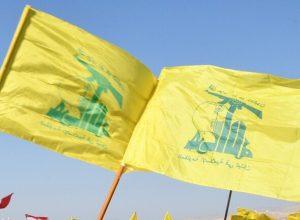 حزب الله.. رداً على اغتيال العالم الإيراني «قطع اليد أيا كانت»