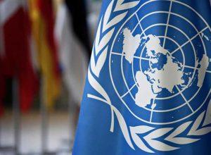 دعوة إلى حل تفاوضي ليبي يُعالج الأزمة الاقتصادية