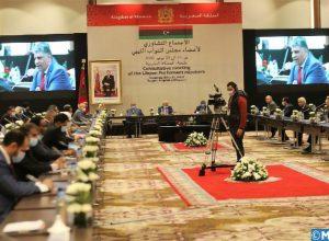 الاتفاق في طنجة على تشكيل مجموعة عمل مشتركة لتوحيد المؤسسات السيادية