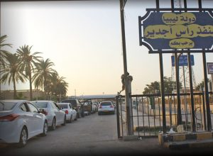 الديوانة التونسية تكشف عن بيانات حركة العبور بمعبر رأس إجدير