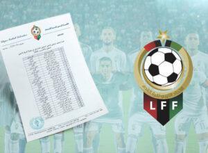 استعداداً لـ«الشان».. اتحاد الكرة يُعلن قائمة المنتخب الليبي