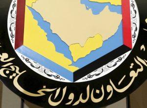 خارجية «الوفاق» تُرحب بجهود الكويت في المصالحة الخليجية