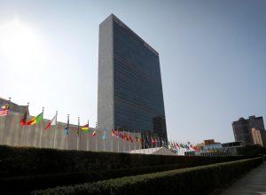 الرئاسي يعتمد مقترح تقليص البعثة الليبية بنيويورك ومصروفاتها
