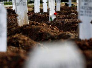 يورونيوز: اكتشاف رُفات 4500 جثة في مقبرة إسلامية في إسبانيا