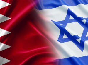 إسرائيل تتوقع تجارة مع البحرين بقيمة 220 مليون دولار