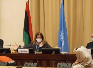 البعثة الأممية تُوضح آلية اختيار السلطة التنفيذية المؤقتة