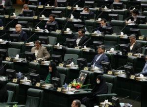 إيران تُهدد بتفكيك كاميرات المراقبة التابعة لوكالة «الطاقة الذرية» بمنشآتها النووية