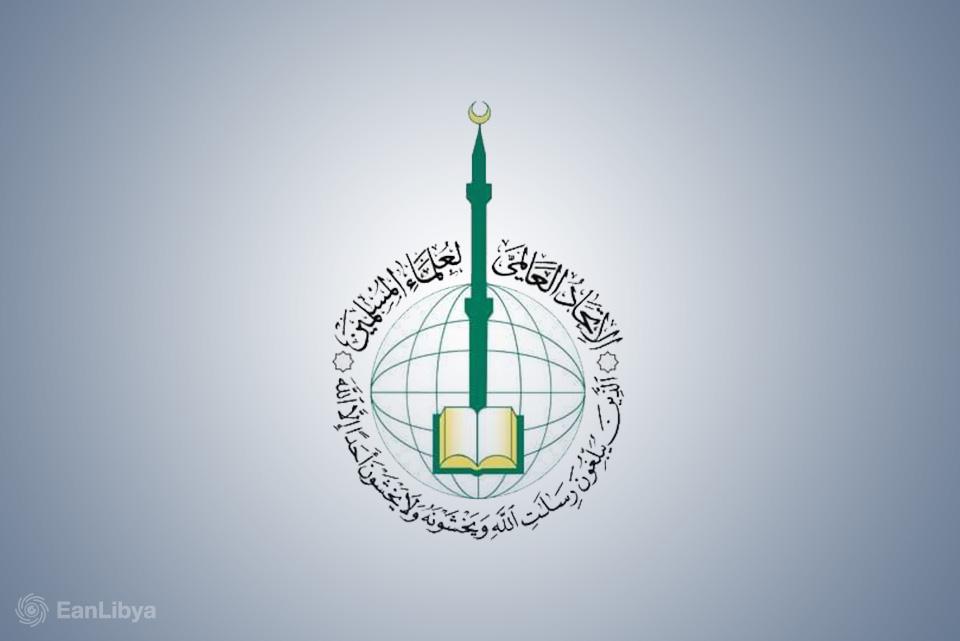 اتحاد علماء المسلمين يُفتي بوجوب المقاطعة الشاملة للمحتلين المعتدين