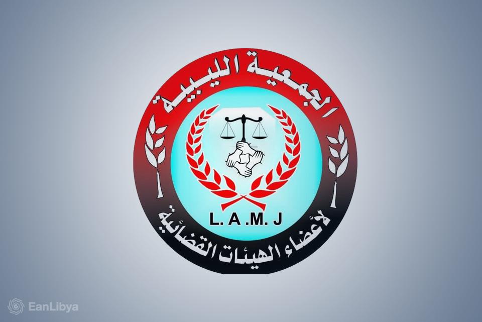 الجمعية القضائية ترفض ترشح رئيس المجلس الأعلى للقضاء لمنصب سياسي