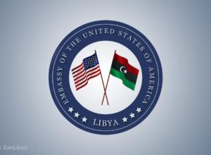 السفارة الأمريكية تبحث المسائل المتعلقة بالجنوب الليبي