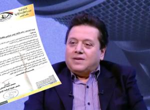الرقابة الإدارية: قرار تعيين «بعيو» باطل