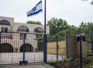 إسرائيل تفتح سفارتها في أبوظبي رسمياً