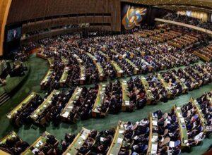 استعادة حق ليبيا في التصويت بالأمم المتحدة بعد سداد اشتراكها