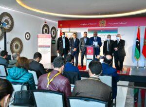 الاتفاق في بوزنيقة المغربية على توزيع المناصب السيادية بين الأقاليم الثلاثة