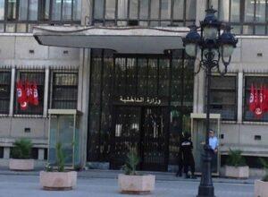 تونس.. تفكيك شبكة دولية مُختصة في تهريب وتزييف العملات الأجنبية