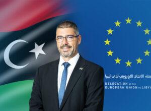 الاتحاد الأوروبي يُرحب بالتقدم الذي أحرزته اللجنة الاستشارية بملتقى الحوار