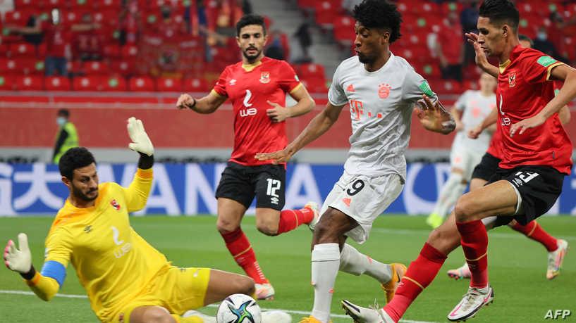 بايرن ميونخ يفوز على الأهلي المصري بهدفين