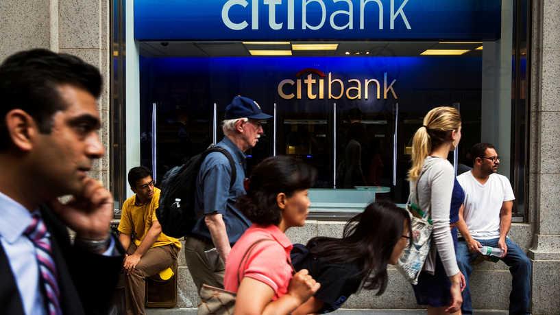 بسبب خطأٌ.. بنك أميركي يُمنع من استرداد نصف مليار دولار