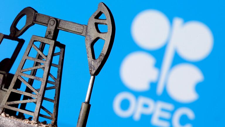 ارتفاع أسعار النفط قبيل اجتماع «أوبك+»