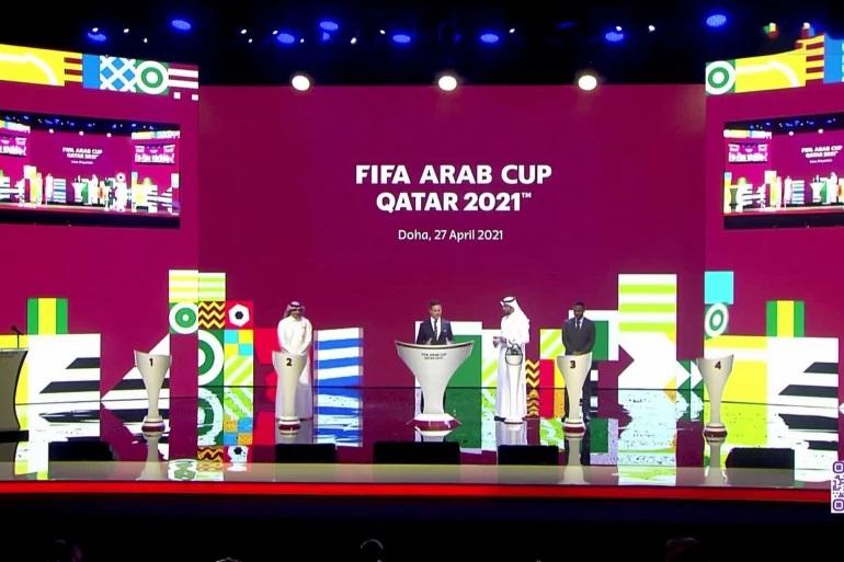 قرعة كأس العرب 2021.. المنتخب الوطني يُواجه الفريق السوداني