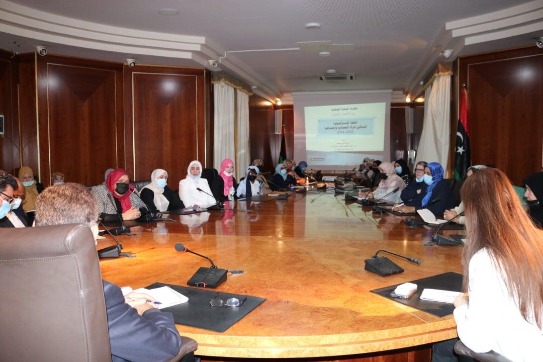 وزارة الاقتصاد تبحث تعزيز دور سيدات الأعمال الليبيات